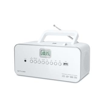 Преносим CD/MP3 Радио плейър Muse M-28 RDW с USB - Бял