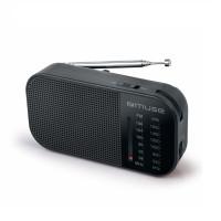 Джобно радио Muse M-025 R