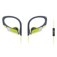 In Ear headphones Panasonic RP-HS35ME-Y Sports, yellow