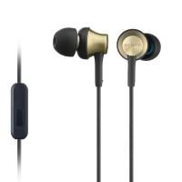 Sony MDR-EX650APT Wired Hi-Fi Headphones - Gold